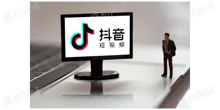 沈阳运营抖音seo优化对比价