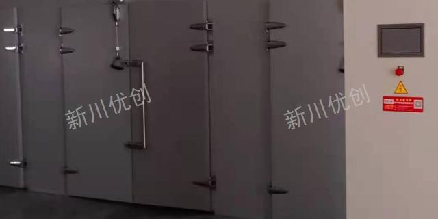 貴州土豆烤房加工