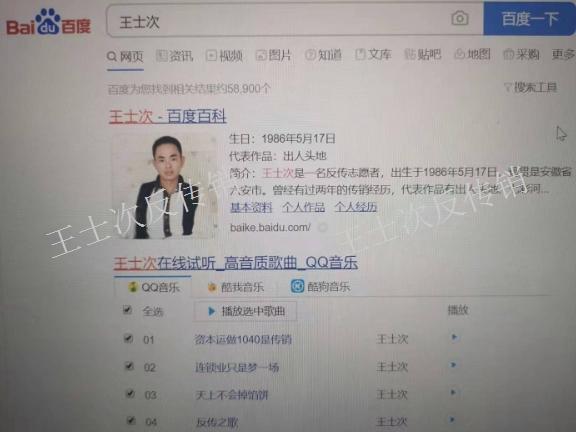 专业反传销69800反传销找人 欢迎咨询「上海士次心理咨询供应」