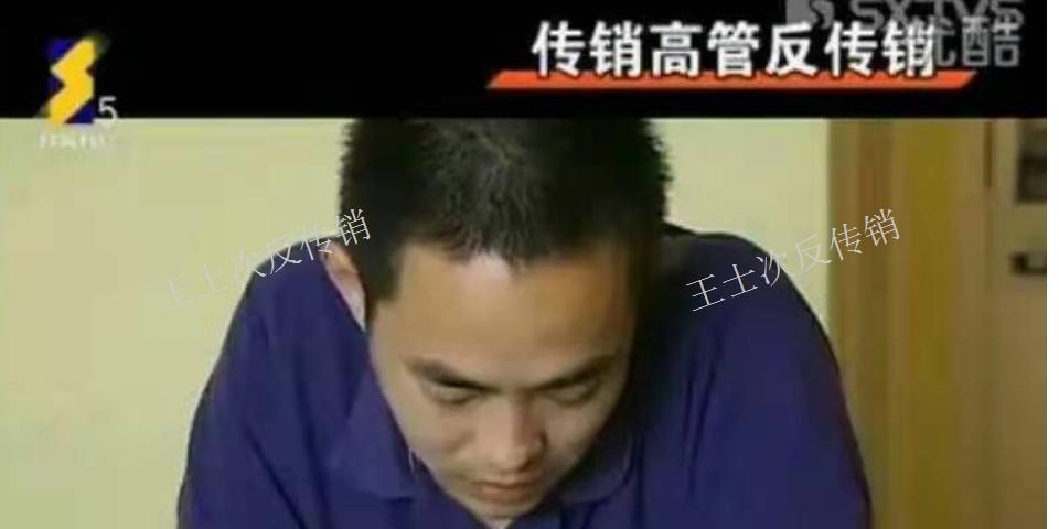 盐城靠谱找人解救寻人 欢迎来电「上海士次心理咨询供应」