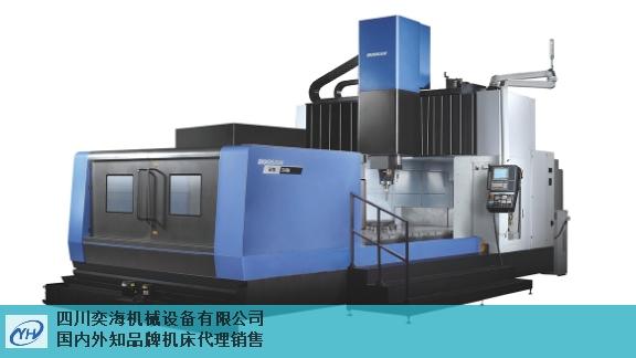 四川重切龍門加工中心多少錢 歡迎來電 四川奕海機械設備供應