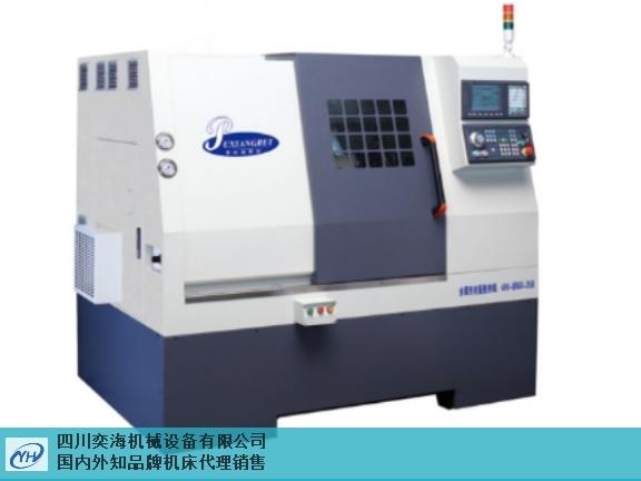 成都国产车削中心价格 授权经销商 四川奕海机械设备供应