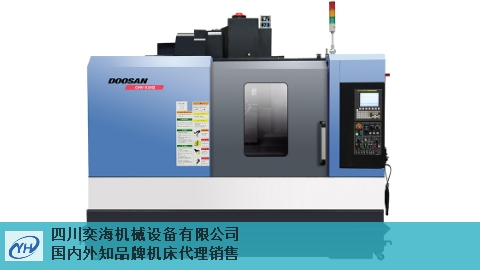 成都马扎克卧式加工中心 AAA代理商 四川奕海机械设备供应