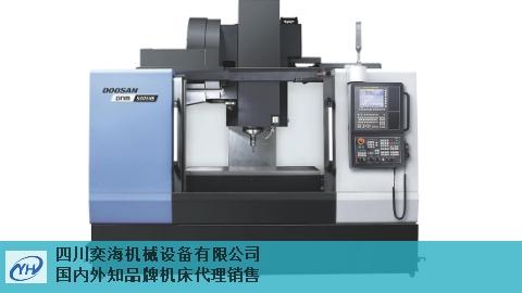 成都不锈钢加工中心 欢迎来电 四川奕海机械设备供应