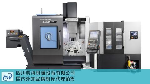 成都5轴加工中心厂家 推荐咨询 四川奕海机械设备供应