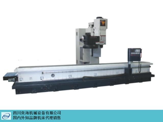 成都数控立式钻床代理商 欢迎来电 四川奕海机械设备供应