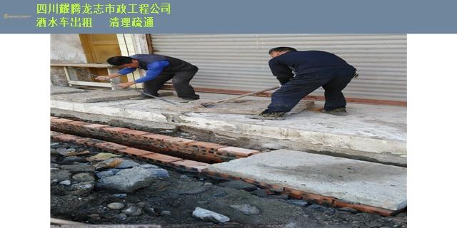 廣元市政高壓疏通車市政工程歡迎來電 歡迎咨詢「四川耀騰龍志市政工程供應」