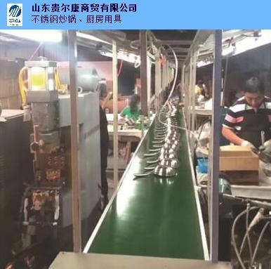 威海不銹鋼炒鍋推薦廠家 貼心服務「山東貴爾康商貿供應」