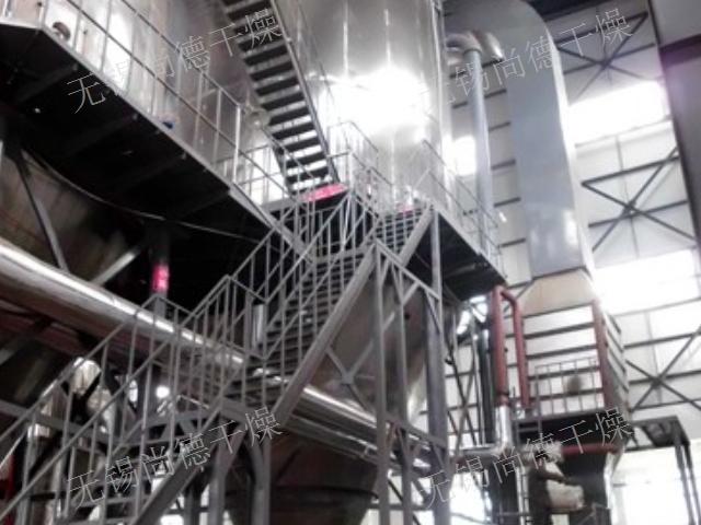 内蒙古高速离心喷雾干燥机哪家快,喷雾干燥机