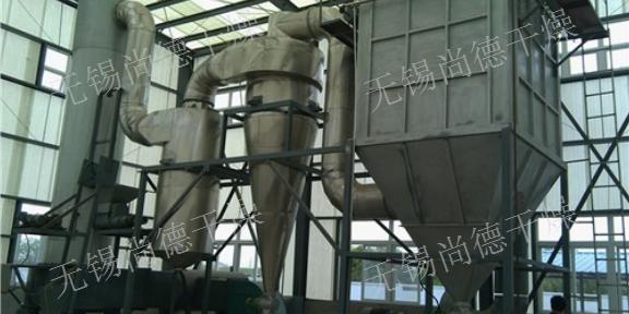 江苏专业闪蒸干燥机优化价格 诚信互利「尚德供」