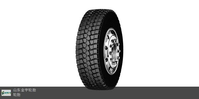 廣東中短途載重汽車輪胎生產企業 歡迎來電「山東金宇橡膠供應」