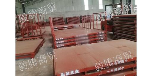 南京钢制托盘定做 创造辉煌「山东骏腾物流供应」