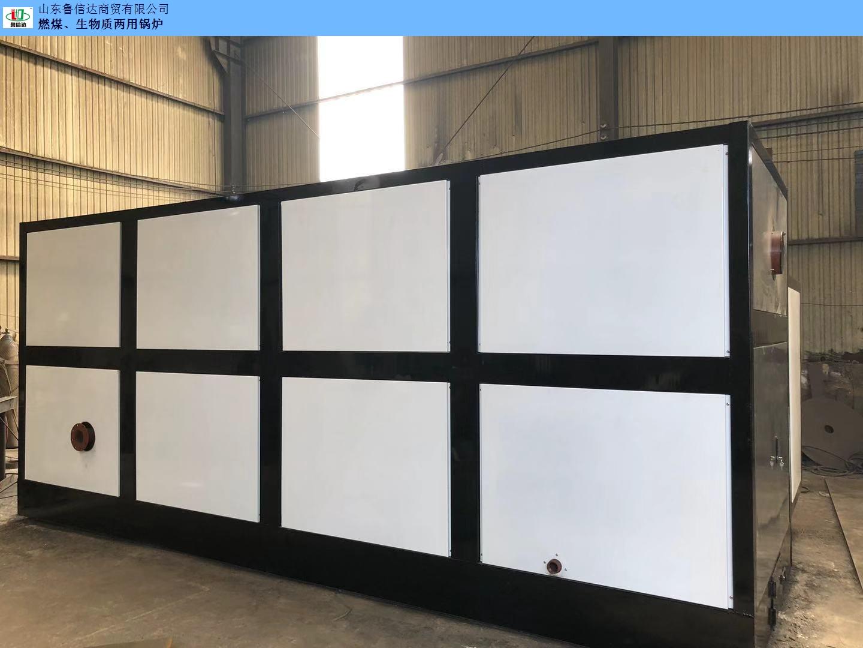 吉林家用电锅炉批发价格 推荐咨询  山东鲁信达商贸供应
