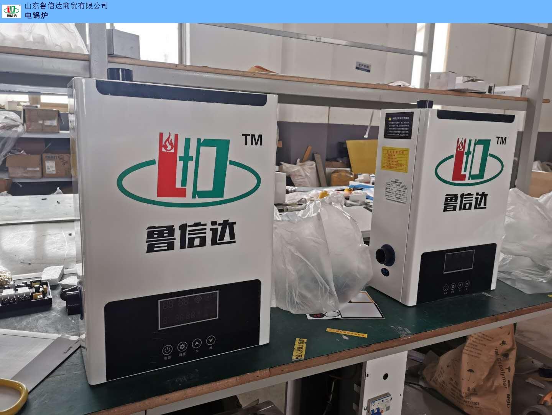 山东家庭供暖锅炉价格 诚信为本  山东鲁信达商贸供应