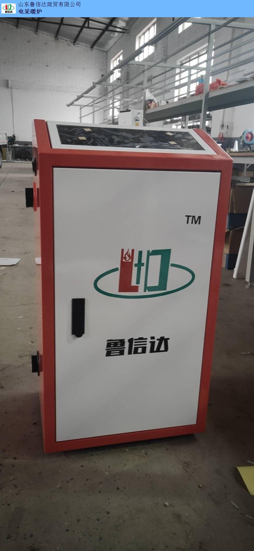 山东批发养殖锅炉的厂家 推荐咨询  山东鲁信达商贸供应