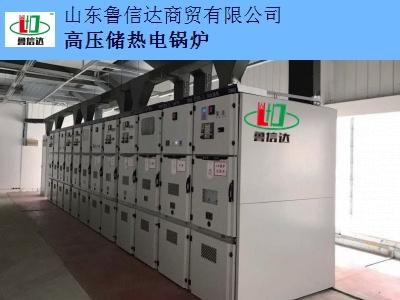 陕西储能电锅炉生产厂家