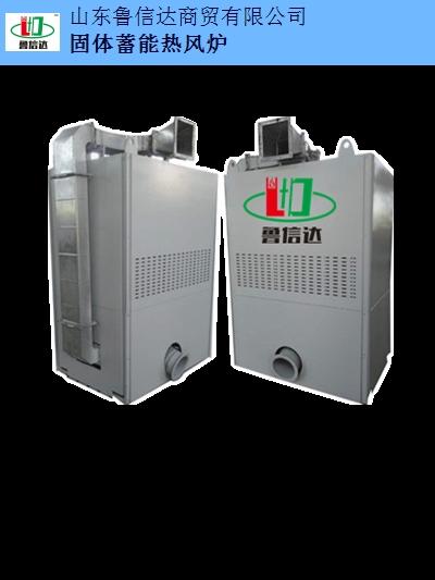 黑龙江家庭供暖锅炉找哪家 有口皆碑  山东鲁信达商贸供应
