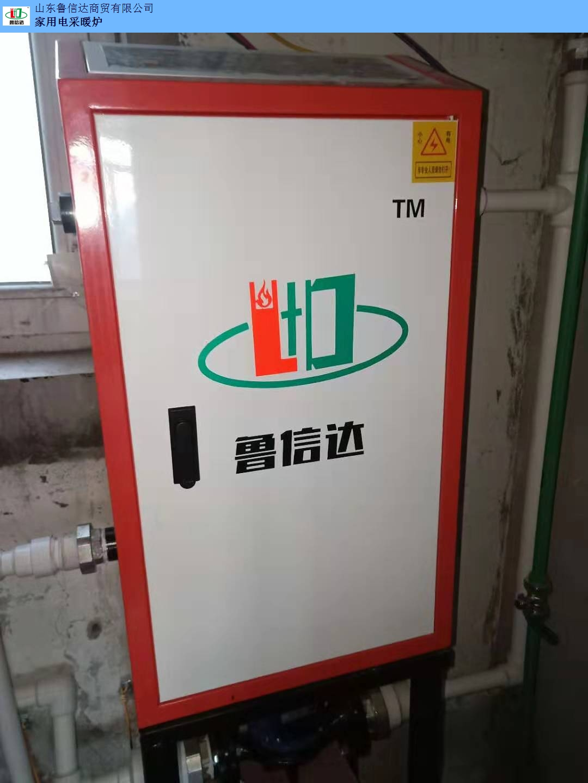 黑龙江供暖锅炉批发 有口皆碑  山东鲁信达商贸供应