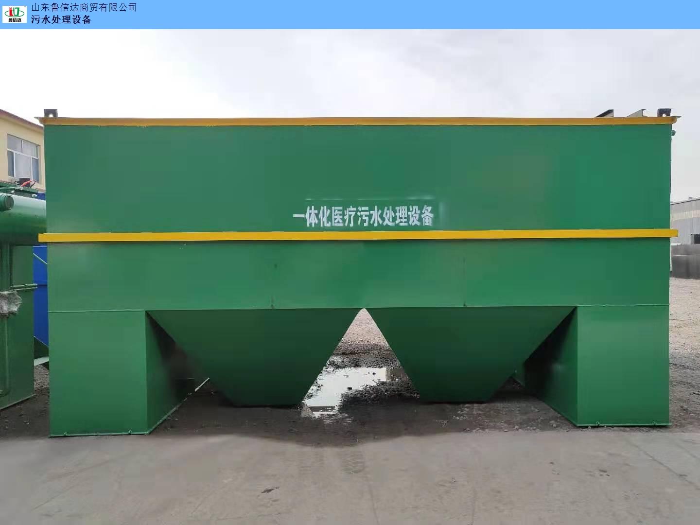山东废气处理设备生产厂家 诚信为本  山东鲁信达商贸供应