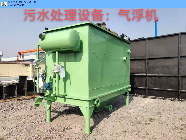 浙江地埋式一体化污水设备 推荐咨询  山东鲁信达商贸供应