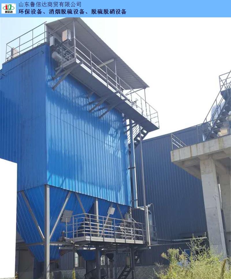 陕西污水处理设备价格 欢迎咨询  山东鲁信达商贸供应