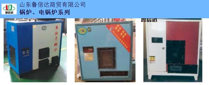 江苏供暖专用锅炉价格 有口皆碑  山东鲁信达商贸供应