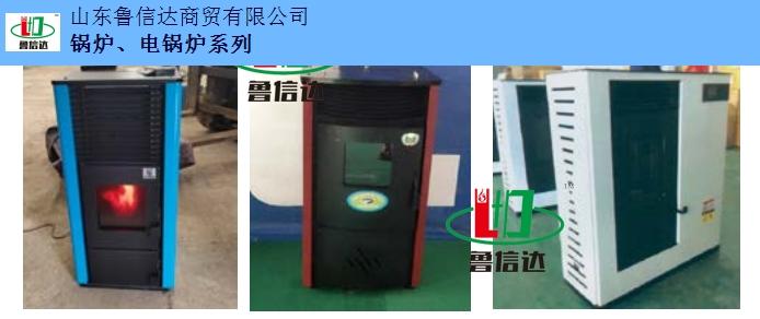 河南鍍梓鍋爐價格 服務至上  山東魯信達商貿供應