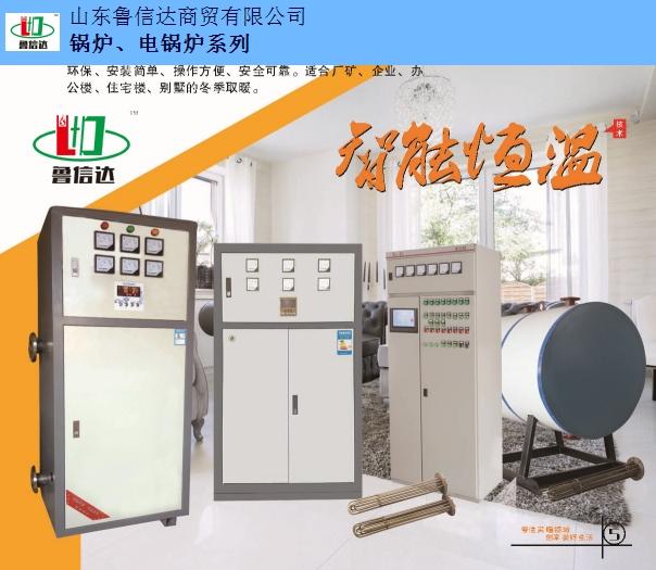 黑龙江供暖锅炉销售厂家 有口皆碑  山东鲁信达商贸供应