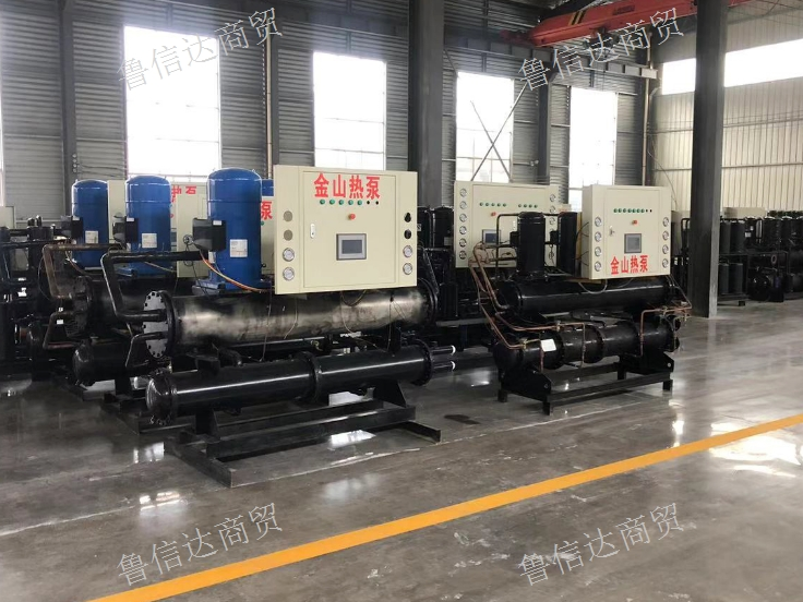 江苏水源热泵机组 值得信赖  山东鲁信达商贸供应