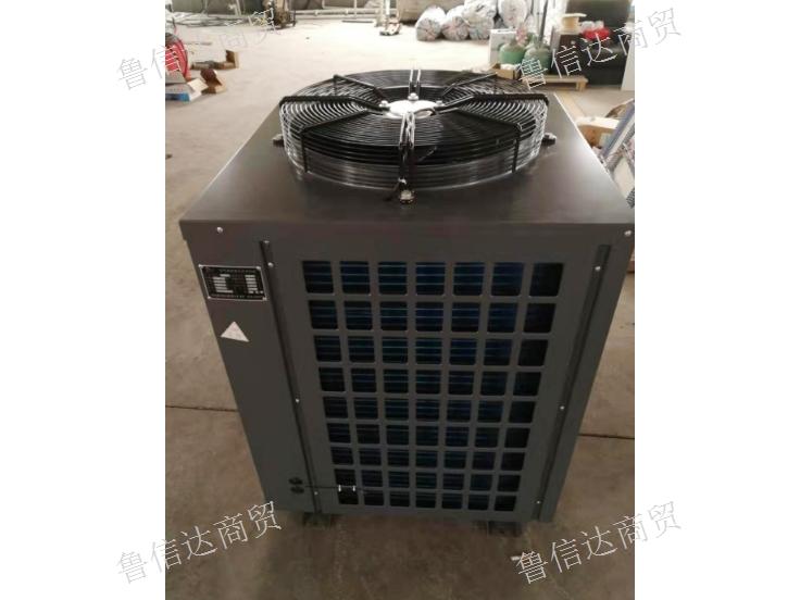 内蒙古水源热泵价格 欢迎来电  山东鲁信达商贸供应