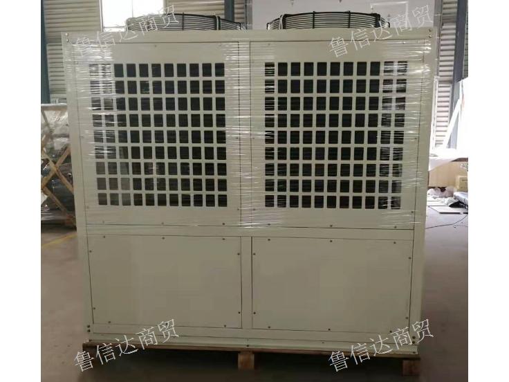 山东洗浴水源热泵机组 铸造辉煌  山东鲁信达商贸供应