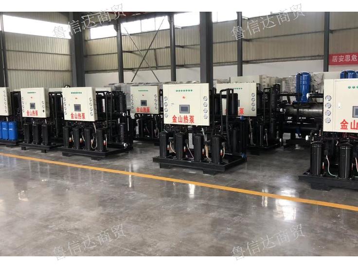 河南水源热泵机组机组有哪家 值得信赖  山东鲁信达商贸供应