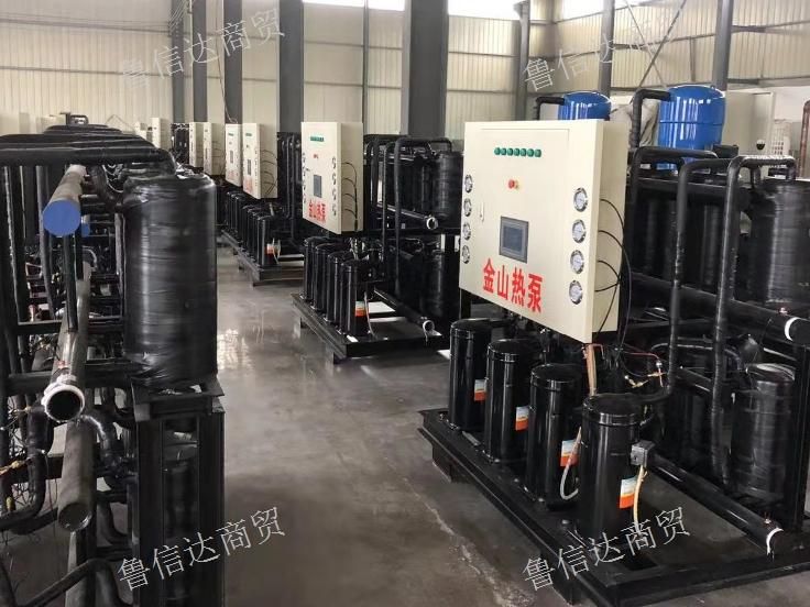 内蒙古水源热泵机组批发 欢迎来电  山东鲁信达商贸供应