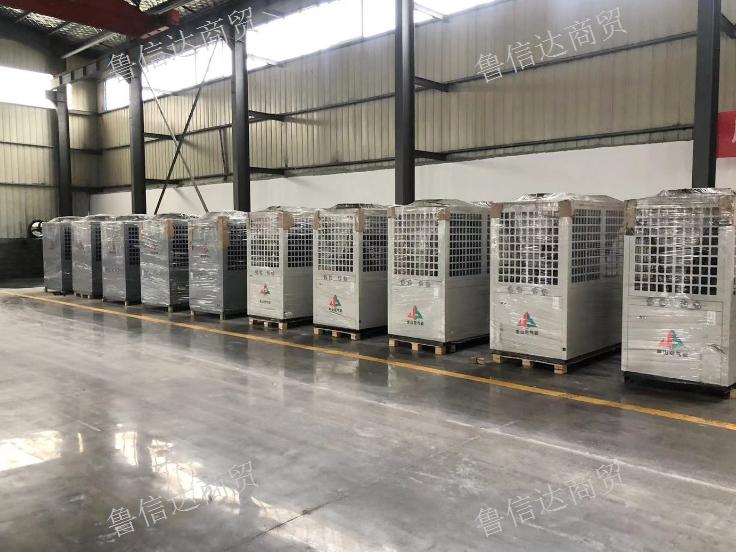 吉林空气能热泵 诚信经营  山东鲁信达商贸供应