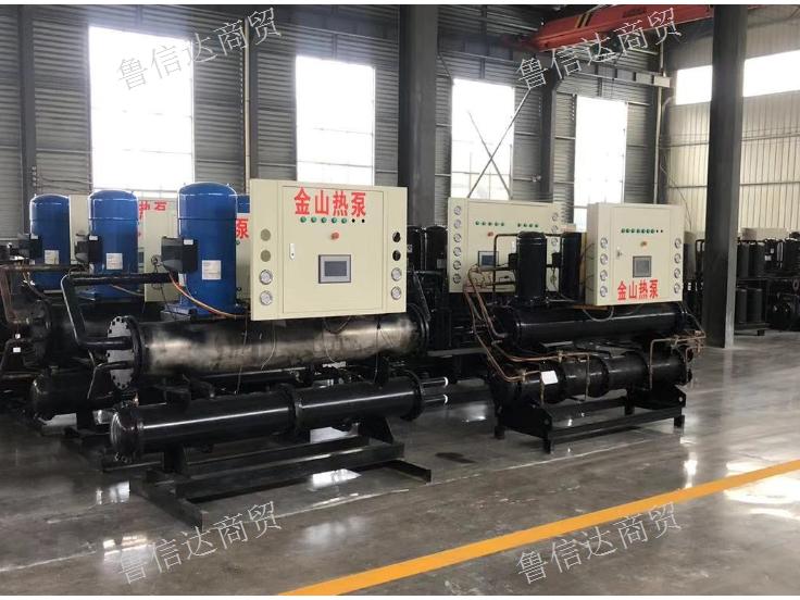 河南螺杆式热泵批发厂家 服务至上  山东鲁信达商贸供应