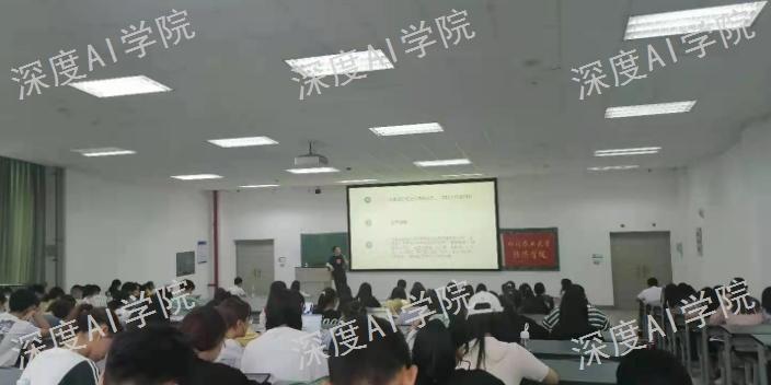 北京中国科学院人工智能培训班