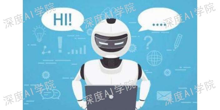 广州人脸识别人工智能零基础培训前景