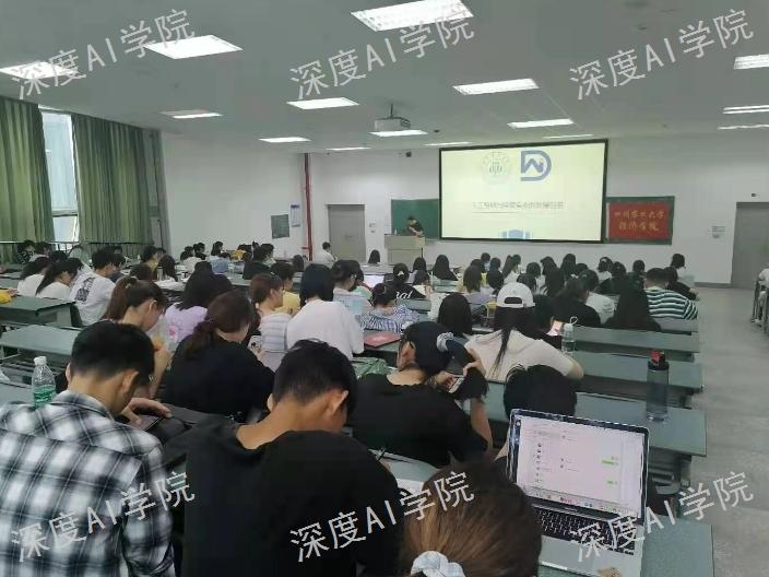 天津无人驾驶人工智能零基础培训行业