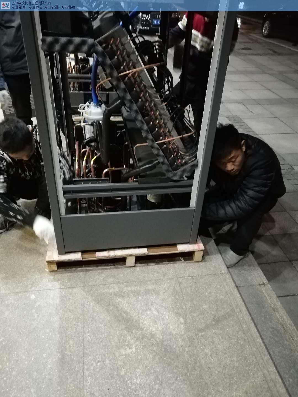 依米康实验室空调货真价实 清洗安装 上海森虞机电工程供应