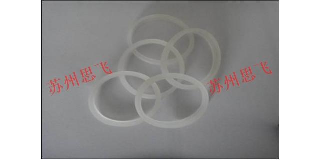 云南轴承密封圈生产厂家 苏州思飞硅橡胶制品供应