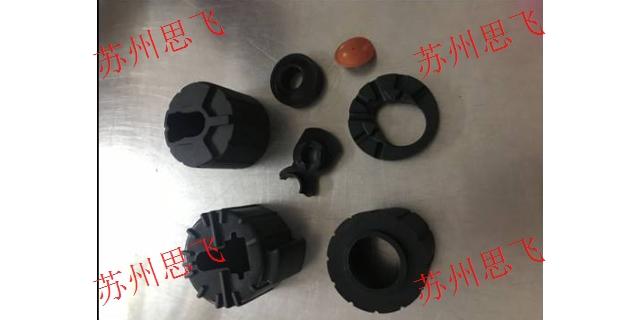 上海防水减震垫 苏州思飞硅橡胶制品供应