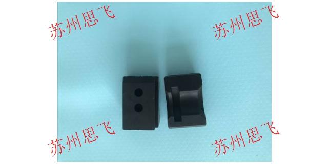 天津机器减震垫厂家 苏州思飞硅橡胶制品供应