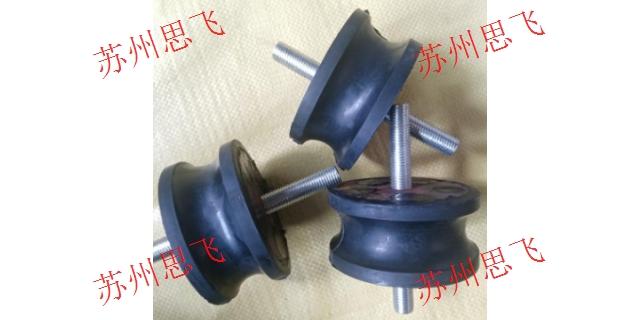 扬州硅胶与金属粘合件厂商 苏州思飞硅橡胶制品供应