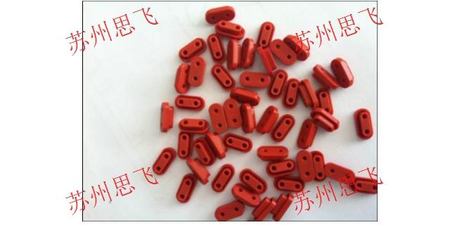 河北硅橡胶定制品厂家 苏州思飞硅橡胶制品供应