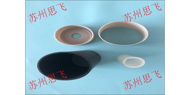 宿迁橡胶硅胶厨房用品工厂 苏州思飞硅橡胶制品供应