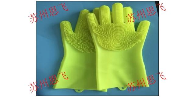 四川生产硅胶厨房用品生产厂家 苏州思飞硅橡胶制品供应