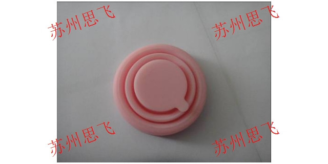 海南品牌硅膠廚房用品規格「蘇州思飛硅橡膠制品供應」