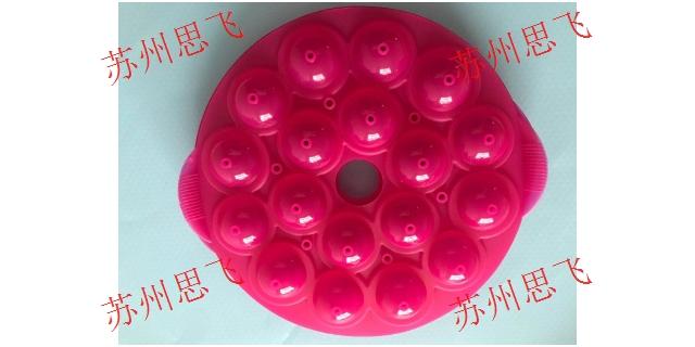 山东安全硅胶厨房用品生产厂家 苏州思飞硅橡胶制品供应