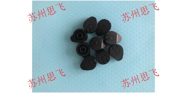 苏州防静电硅橡胶定制品材质 苏州思飞硅橡胶制品供应