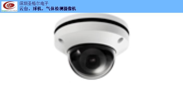 遠距離高清云臺攝像機哪家好 歡迎來電「深圳市圣格爾電子供應」